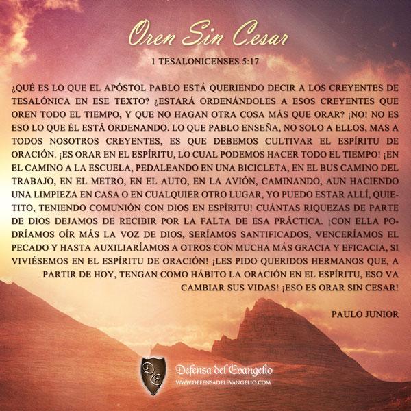 Oren-Sin-Cesar